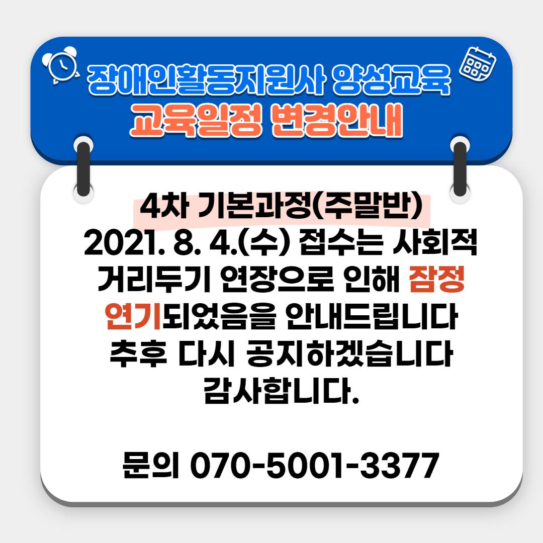 53e7aec8b13462974c39ab77e5410b7b_1627955329_764.jpg
